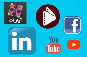 سایت اجتماعی و رسانه اجتماعی
