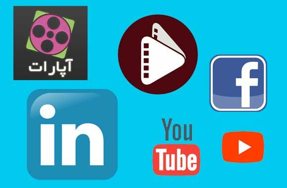 سایت اجتماعی – رسانه اجتماعی – آموزش مجازی